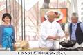 TBSテレビ「噂の東京マガジン」